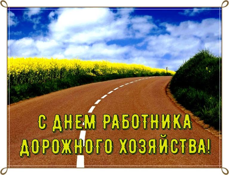 открытки на день дорожника серьезные нательные кресты