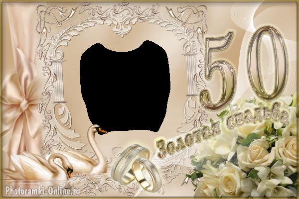 Открытки Поздравительные открытки на 50 лет совместной жизни скачать бесплатно. Красивые пожелания на Золотую свадьбу родителей. Поздравительные открытки на годовщину свадьбы 50 лет. Поздравительные открытки на 50 лет совместной жизни скачать бесплатно.