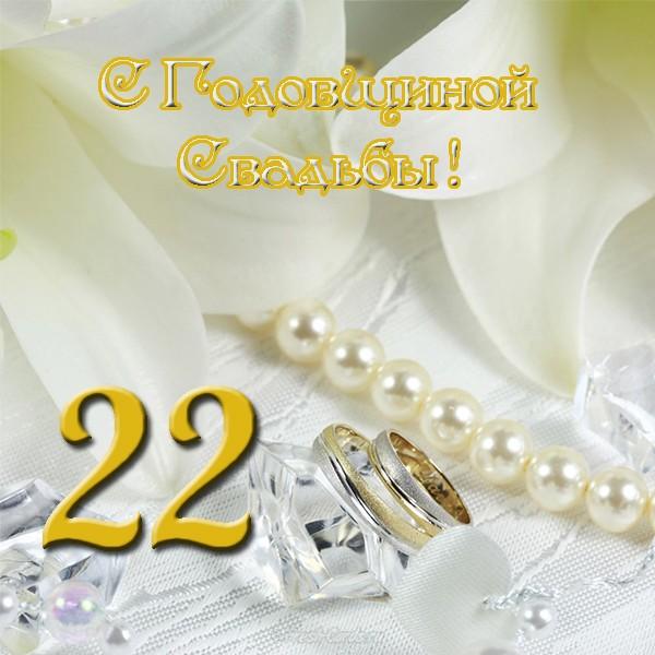 Поздравления в прозе на 35 лет свадьбы