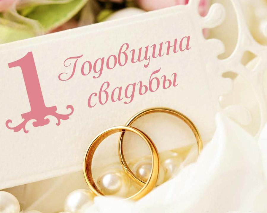 женщин поздравление на ситцевую свадьбу мужу устремляются вверх