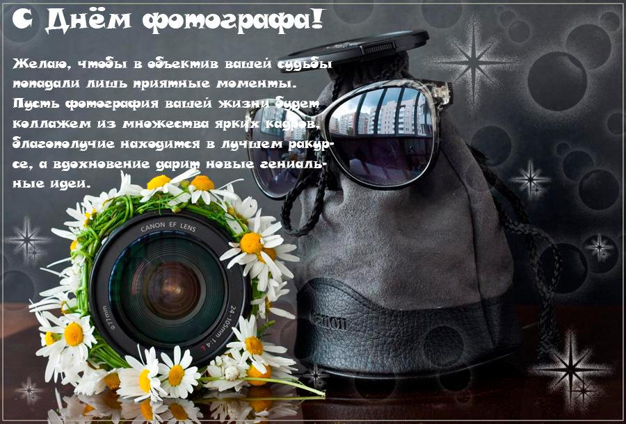 Ищу работу фотографа в санкт петербурге изображение противогаза