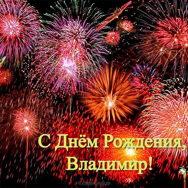избегайте поздравления для брата вовы королем советской