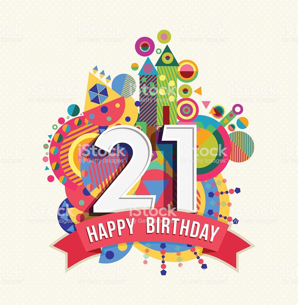 Поздравление на 21 мальчику