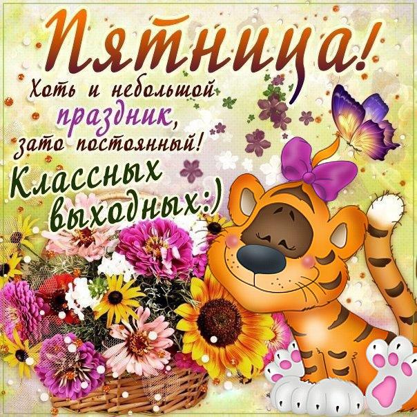 Стишок пожелание на день рождения по татарски