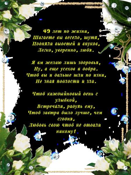 Кедровая свадьба стихи